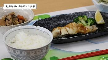 ▲ぱる★キッズと同じように和食が中心のメニュー。お皿などの食具も安易にプラスチックなどは使わず、ご自宅に近い環境を目指しています。