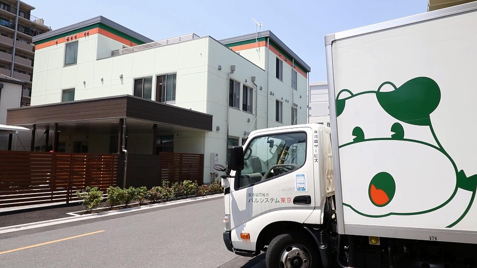 パルシステム東京の福祉サービス「陽だまり」