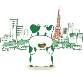 パルシステム東京が考える地域コミュニティと福祉のあり方を学びあおう