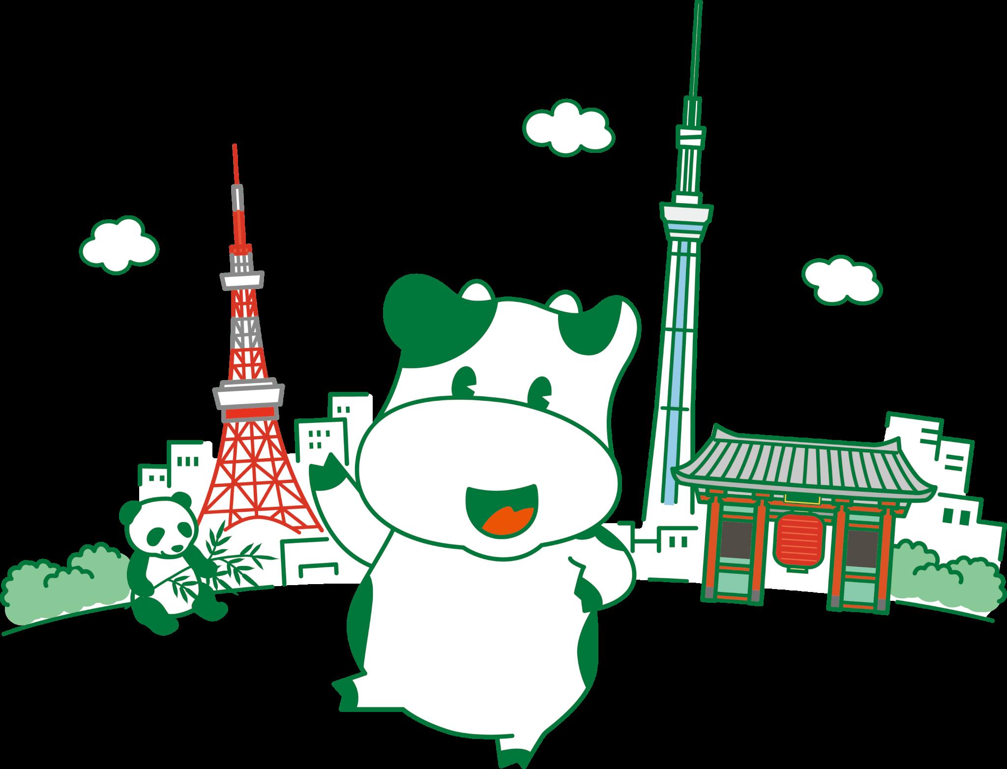 STOP!温暖化『気候変動と日本』上映会&温暖化入門セミナー