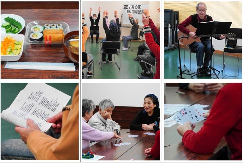 江東区、社会福祉協議会、地域包括支援センターの職員の方も一緒に参加し、開催100回をお祝いしてくださいました