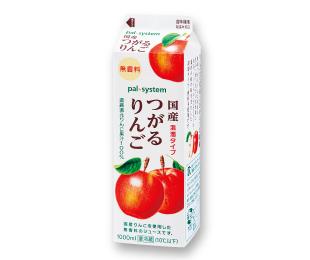 組合員イチオシ!一品おすすめ『国産つがるりんごジュース(無香料)』|福生・瑞穂委員会 (多摩西風エリア)