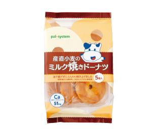組合員イチオシ!一品おすすめ『産直小麦のミルク焼きドーナツ』|武蔵村山委員会 (多摩西風)