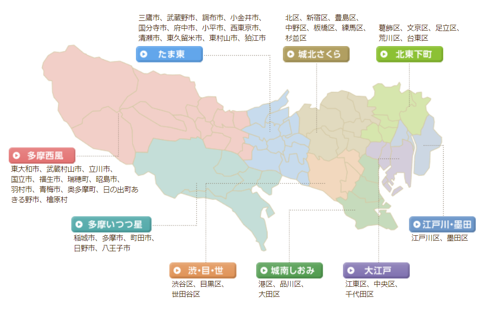 東京全体を9つのエリアに分け、委員会同士の交流や情報交換を行なっています。