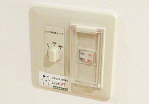 人感センサー付スイッチ