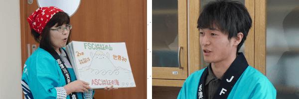 阿部民子さん(左) 南三陸の海産物を加工、販売している海産物加工会社「たみこの海パック」代表。紙芝居でわかめの養殖やその他の海産物のようすなどをわかりやすく説明。参加した子どもたちも真剣に聞いていました。  SC南三陸の小野寺さん(右) 震災の壮絶な体験を伝える語り部は全体的に高齢化が進んでいますが、小野寺さんは震災当時中学生、20代前半の数少ない若手の語り部です。 この日は殻むきを教えたり、お皿を洗ってくれたりとサポートしてくれました。