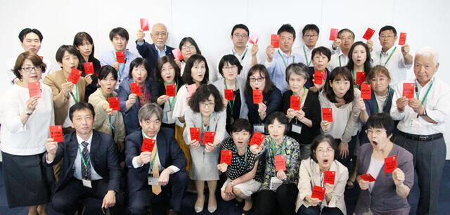 児童労働にNO!パルシステム東京は「ストップ!児童労働キャンペーン2019」を応援します。