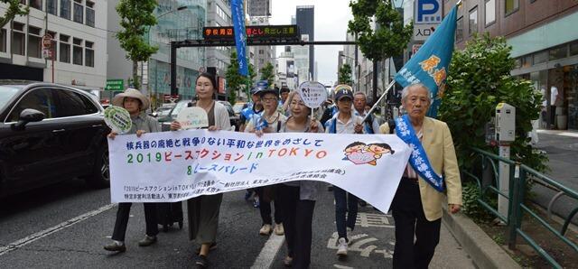 核廃絶の思いを東京から世界へ!2019ピースアクション in TOKYO