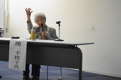 核兵器廃絶を目指して!アニメ「はだしのゲン」上映会&関千枝子さんのお話