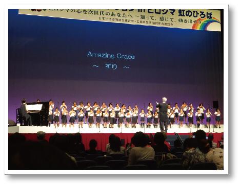 フィナーレは公募により集まった合唱団による平和の歌で締めくくりました。