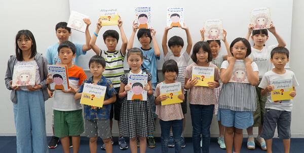 夏休みこどもボランティア 親子で絵本を作ってアジアに届けよう