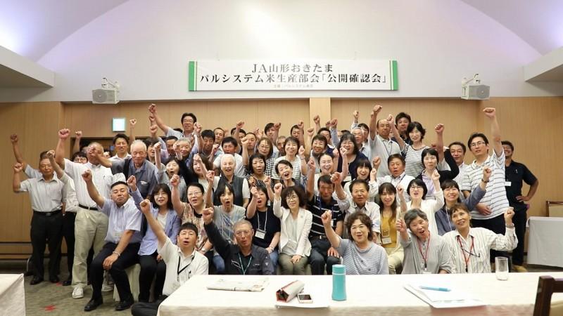 産直産地とパルシステム、組合員がともに支え合い、学び合っていくことを再確認した二日間でした。