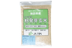 籾発芽玄米