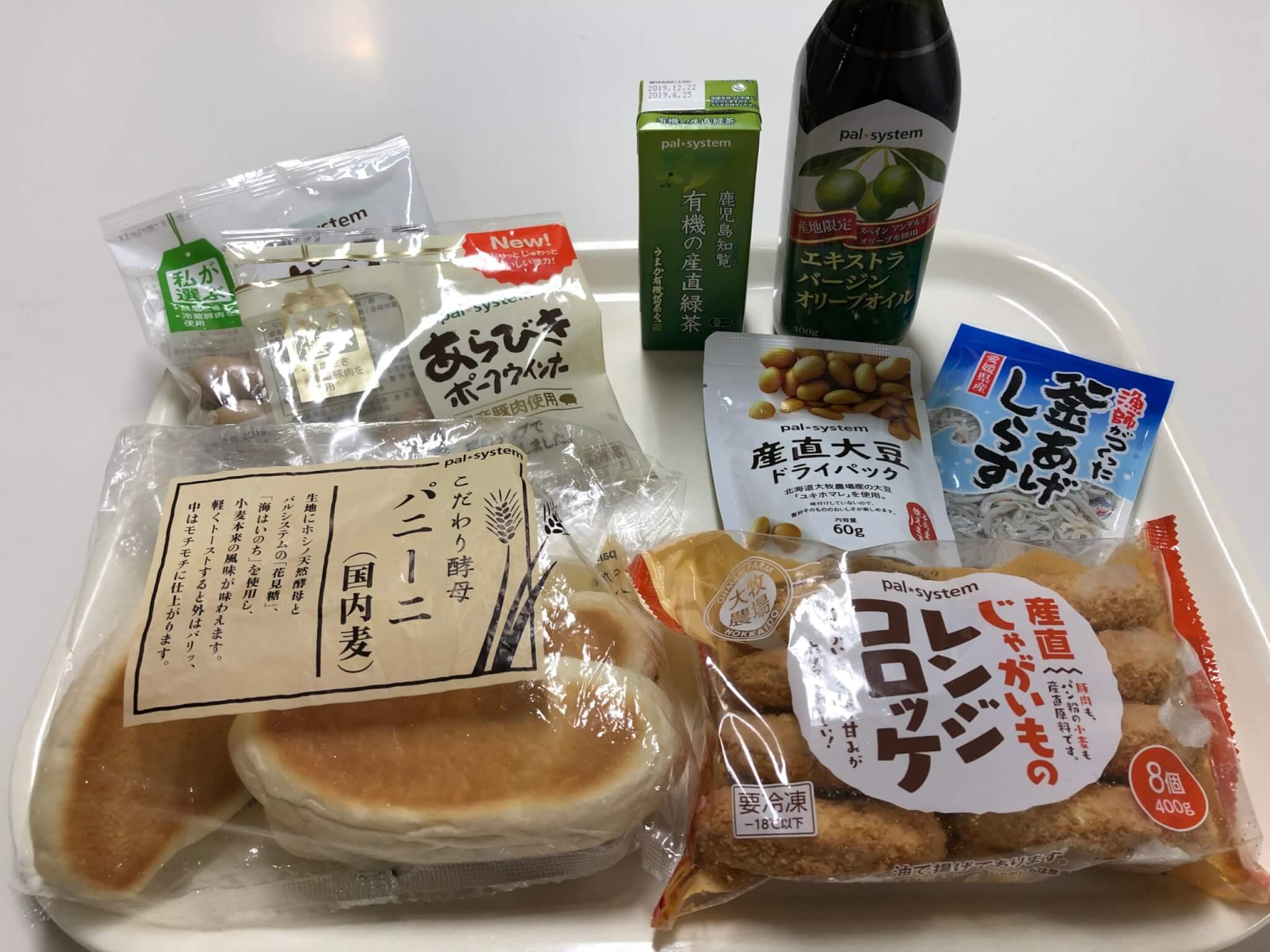 家族の健康はキッチンから 「食選力を身につけて買い物上手になろう!」