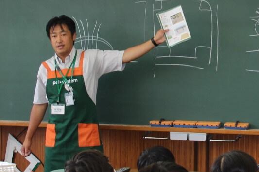 2015年度(平成27年度) パルシステム東京教育支援活動「お米の出前授業」実施校