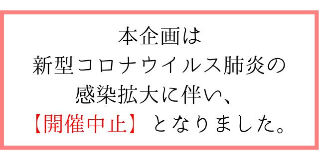 【開催中止】簡単バスクチーズケーキ作り&報告会