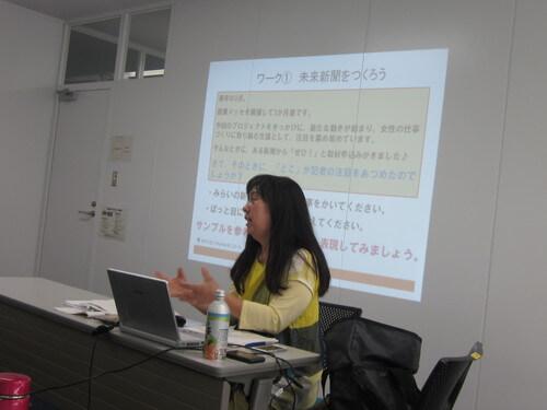 学びから始まる!第1弾「広報術」 ~12月5日開催「起業マルシェ」~