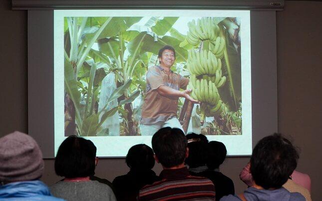 映画『甘いバナナの苦い現実』上映会 ―あなたの選んだバナナはだれを幸せにするのか?―