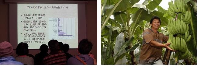 左)大規模農園で働く農民の多くが病気を抱えているという報告 右)バランゴンバナナの生産者 (ATJホームページより)