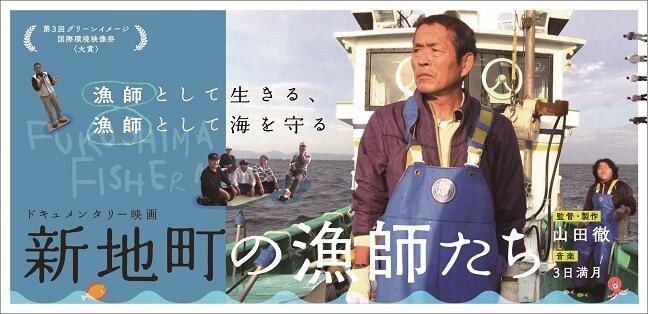 (C)Toru Yamada2020