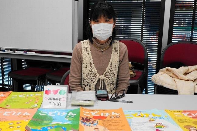 認証NPO法人沖縄・球美の里 (2018年度福島支援カンパ カンパ金贈呈先) 福島の子どもたちを対象とした沖縄での保養 活動を実施しており、沖縄諸島・久米島に通 年で利用できる保養施設を持つ。2012年7月 からのべ3,793名の子どもたちが参加。