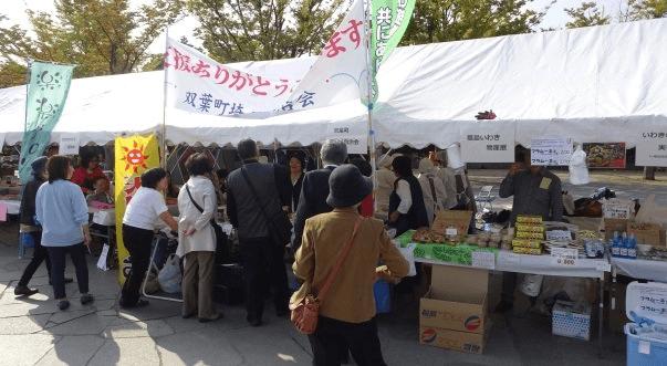 「避難者と支援者によるふれあいフェスティバル」2015