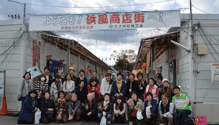 2015年度福島スタディツアー