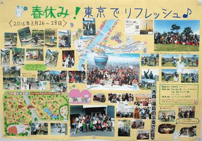 参加したパルシステム福島の皆様から心のこもった色紙のプレゼント