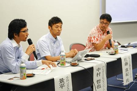 ピースフェス2016 ~平和への願い、日本から世界へ~