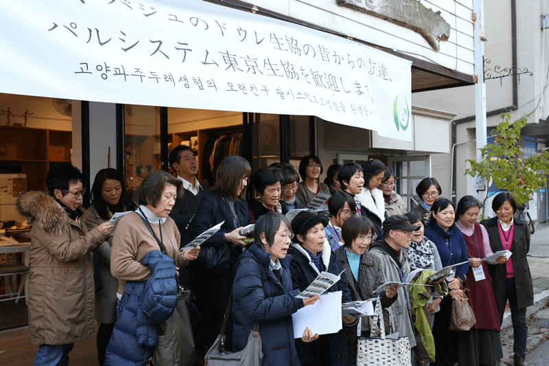 高陽坡州ドゥレ生協の皆さんが、一生懸命日本語の練習をし、日本の「ふるさと」を日本語で一緒に歌い、感激しました!