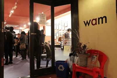 アクティブミュージアム 女たちの戦争と平和資料館(WAM)
