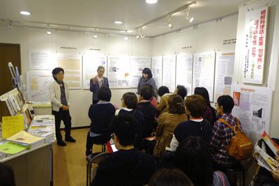 高麗博物館 (2017年度パルシステム東京市民活動助成基金助成団体)