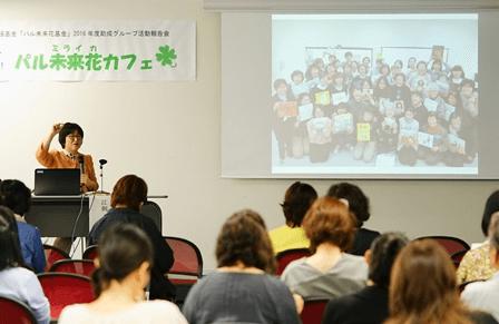 東日本大震災から6年、支援活動を聞いてみよう!『パル未来花カフェ』