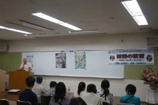 三田村静子さん紙芝居「じいちゃん その足どげんしたと」