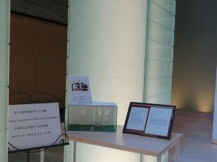 原爆で亡くなられた方々の名簿がおさめられている棚