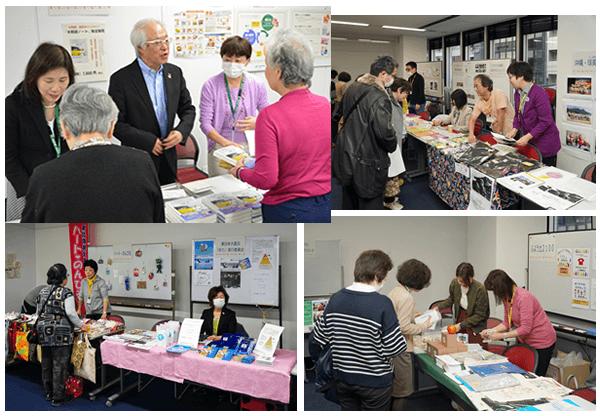 大和田新氏の書籍、福島支援カンパ団体、パル未来花基金助成グループによる支援活動の展示、被災者の小物販売