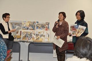 「ならは盛り上げ隊」福島楢葉町から避難し会津の仮設住宅での布ぞうりづくりをする避難者への支援