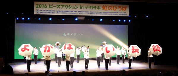 雲仙私立小浜中学校吹奏楽部によるマーチングバンド演奏