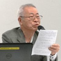 講師:塚田 勲(つかだ いさお)氏