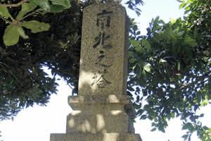 魂魄の塔  沖縄終焉の地で戦没した遺骨約35000体を合祀する沖縄  最大の慰霊塔。 戦後、いたるところに散在していた白骨を  村民が収集しとむらった。