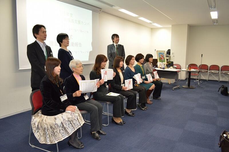 2015年度福島支援カンパ6団体へ711万3,680円を贈呈