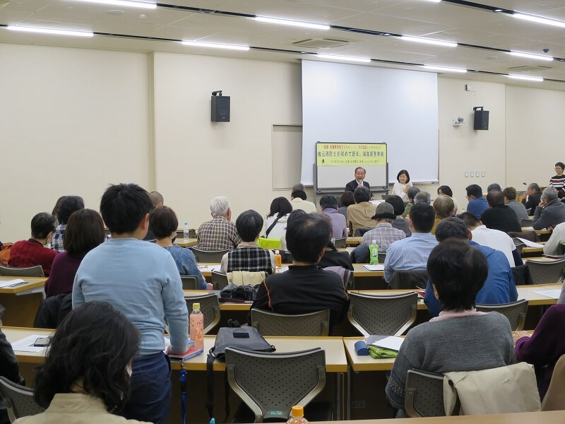 会場からは小学生からも質問も、多世代の参加がありました