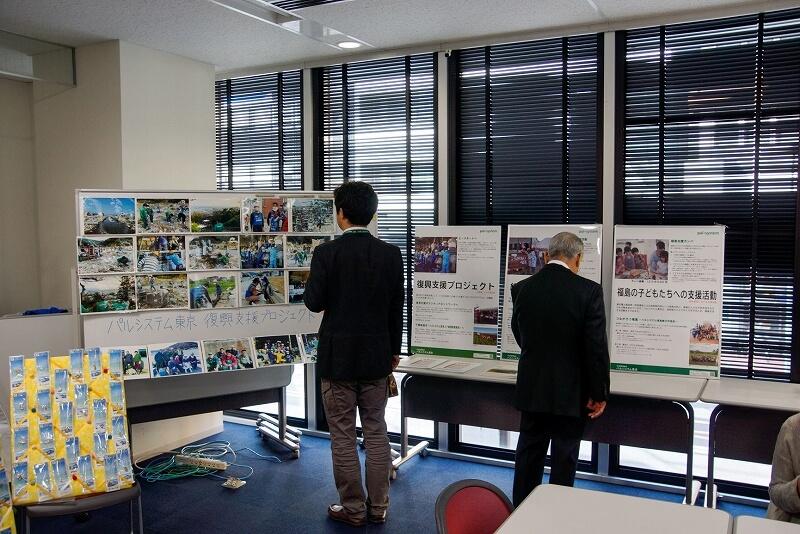 職員が参加した宮城支援活動とパルシステム東京の支援活動写真