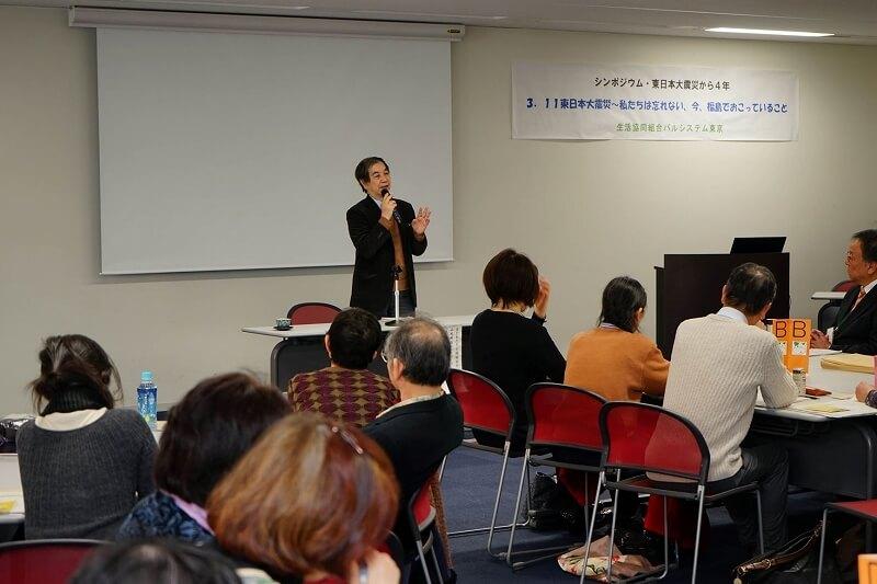 シンポジウム 東日本大震災から4年「私たちは忘れない、今福島でおこっていること」