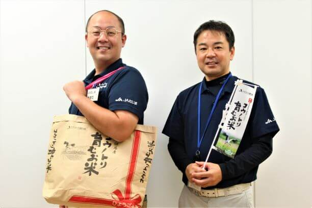 JAたじまの濱田さん(左)と塩見さん(右)