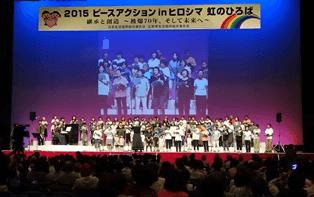 8/4~8/6 ヒロシマ平和ツアー 「平和公園」にて
