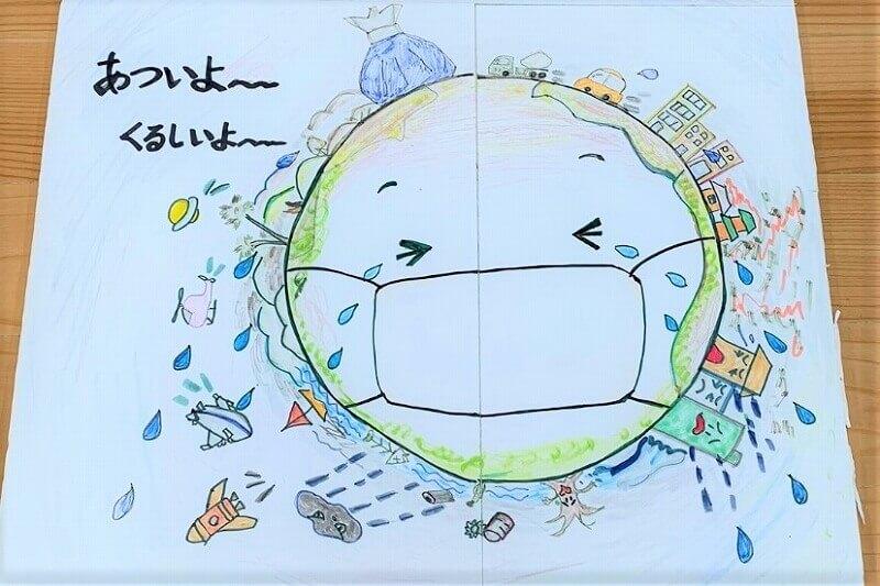 「地球が泣いているのはなぜ?」 イラストを使って子どもたちにもわかりやすく説明