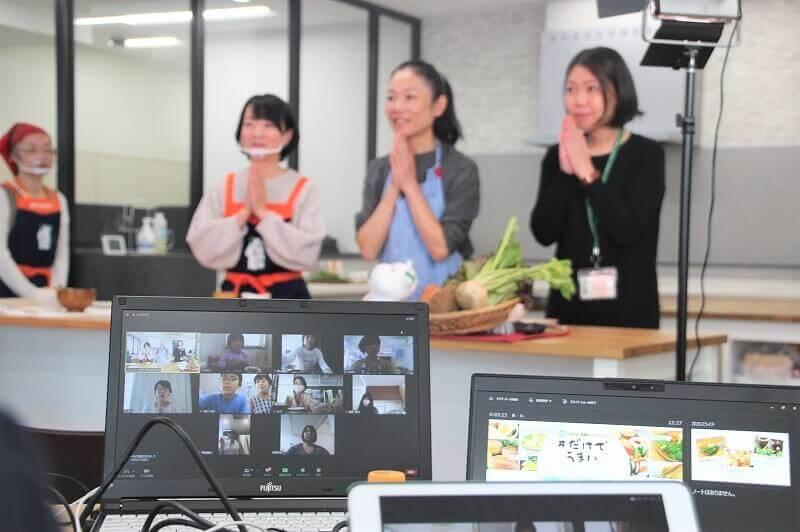 「有機野菜de『ヘルシー時短ごはん!』~たまねぎ御膳を召し上がれ♪~」 | 料理研究家 みない きぬこ さんとオンライン料理教室を初開催!