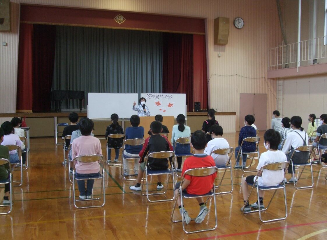 【 A-6 】 通学路の安全を守る親子の安全トレーニング