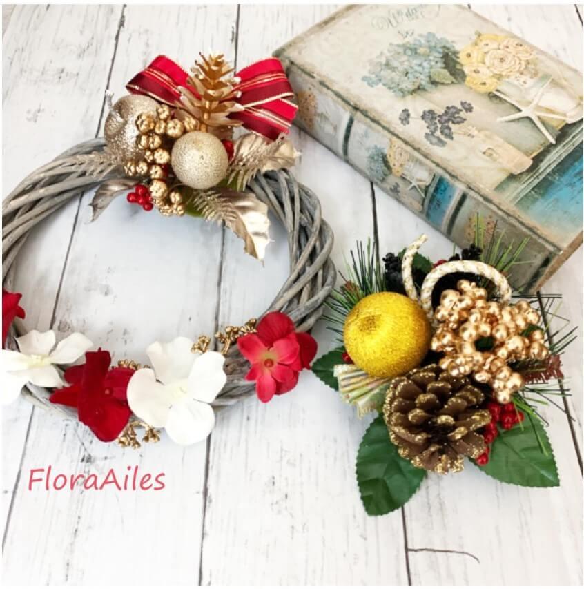 【 D-7 】 クリスマスもお正月も飾れる2WAYリース作り